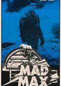 """Постер 2 из 3 из фильма """"Безумный Макс"""" /Mad Max/ (1979)"""
