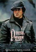 """Постер 1 из 1 из фильма """"Райская аллея"""" /Paradise Alley/ (1978)"""