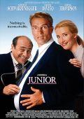 """Постер 1 из 1 из фильма """"Джуниор"""" /Junior/ (1994)"""