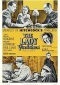 """Постер 3 из 3 из фильма """"Леди исчезает"""" /The Lady Vanishes/ (1938)"""