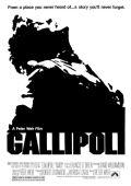 """Постер 2 из 2 из фильма """"Галлиполи"""" /Gallipoli/ (1981)"""
