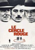 Красный круг /Le Cercle Rouge/ (1970)