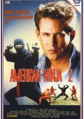 "Постер 1 из 7 из фильма ""Американский ниндзя 2: Схватка"" /American Ninja 2: The Confrontation/ (1987)"