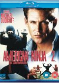 "Постер 7 из 7 из фильма ""Американский ниндзя 2: Схватка"" /American Ninja 2: The Confrontation/ (1987)"