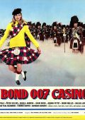 """Постер 3 из 18 из фильма """"Казино Рояль"""" /Casino Royale/ (1967)"""