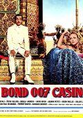 """Постер 5 из 18 из фильма """"Казино Рояль"""" /Casino Royale/ (1967)"""