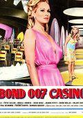 """Постер 6 из 18 из фильма """"Казино Рояль"""" /Casino Royale/ (1967)"""