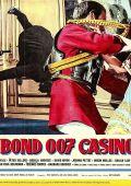 """Постер 7 из 18 из фильма """"Казино Рояль"""" /Casino Royale/ (1967)"""