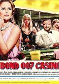 """Постер 8 из 18 из фильма """"Казино Рояль"""" /Casino Royale/ (1967)"""