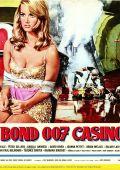 """Постер 9 из 18 из фильма """"Казино Рояль"""" /Casino Royale/ (1967)"""