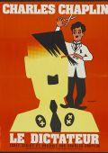 """Постер 3 из 9 из фильма """"Великий диктатор"""" /The Great Dictator/ (1940)"""