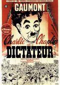 """Постер 4 из 9 из фильма """"Великий диктатор"""" /The Great Dictator/ (1940)"""