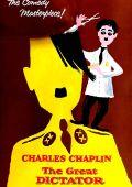 """Постер 5 из 9 из фильма """"Великий диктатор"""" /The Great Dictator/ (1940)"""