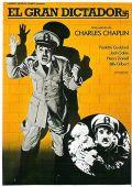 """Постер 2 из 9 из фильма """"Великий диктатор"""" /The Great Dictator/ (1940)"""