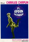 """Постер 8 из 9 из фильма """"Великий диктатор"""" /The Great Dictator/ (1940)"""
