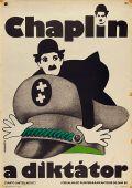 """Постер 9 из 9 из фильма """"Великий диктатор"""" /The Great Dictator/ (1940)"""