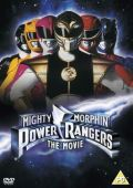Могучие Морфы - рейнджеры силы