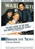 """Постер 1 из 1 из фильма """"Теленовости"""" /Broadcast News/ (1987)"""