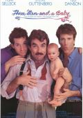 Трое мужчин и младенец /3 Men and a Baby/ (1987)