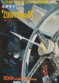 """Постер 6 из 35 из фильма """"2001 год: Космическая одиссея"""" /2001: A Space Odyssey/ (1968)"""