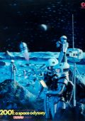 """Постер 8 из 35 из фильма """"2001 год: Космическая одиссея"""" /2001: A Space Odyssey/ (1968)"""