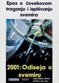 """Постер 35 из 35 из фильма """"2001 год: Космическая одиссея"""" /2001: A Space Odyssey/ (1968)"""