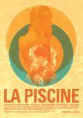 """Постер 3 из 5 из фильма """"Бассейн"""" /La Piscine/ (1969)"""