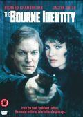 """Постер 1 из 1 из фильма """"Идентификация Борна"""" /The Bourne Identity/ (1988)"""
