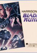"""Постер 3 из 26 из фильма """"Бегущий по лезвию"""" /Blade Runner/ (1982)"""