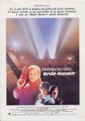 """Постер 6 из 26 из фильма """"Бегущий по лезвию"""" /Blade Runner/ (1982)"""