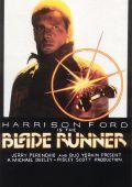 """Постер 8 из 26 из фильма """"Бегущий по лезвию"""" /Blade Runner/ (1982)"""