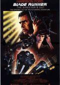 """Постер 9 из 26 из фильма """"Бегущий по лезвию"""" /Blade Runner/ (1982)"""