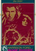 """Постер 11 из 26 из фильма """"Бегущий по лезвию"""" /Blade Runner/ (1982)"""