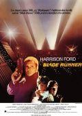 """Постер 15 из 26 из фильма """"Бегущий по лезвию"""" /Blade Runner/ (1982)"""