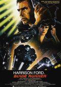 """Постер 19 из 26 из фильма """"Бегущий по лезвию"""" /Blade Runner/ (1982)"""