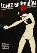 """Постер 25 из 26 из фильма """"Бегущий по лезвию"""" /Blade Runner/ (1982)"""