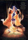 """Постер 2 из 2 из фильма """"Маленькая принцесса"""" /A Little Princess/ (1995)"""