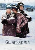 Старые ворчуны /Grumpy Old Men/ (1993)