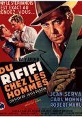 Мужские разборки /Du rififi chez les hommes/ (1955)