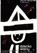 """Постер 8 из 9 из фильма """"Иваново детство"""" (1962)"""
