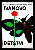 """Постер 9 из 9 из фильма """"Иваново детство"""" (1962)"""
