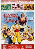 "Постер 5 из 7 из фильма ""Садко"" (1952)"