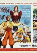 "Постер 6 из 7 из фильма ""Садко"" (1952)"