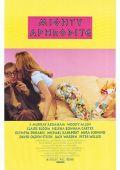 "Постер 3 из 4 из фильма ""Великая Афродита"" /Mighty Aphrodite/ (1995)"