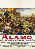 "Постер 2 из 14 из фильма ""Форт Аламо"" /The Alamo/ (1960)"