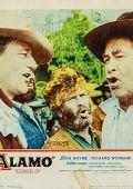 "Постер 12 из 14 из фильма ""Форт Аламо"" /The Alamo/ (1960)"