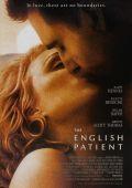"""Постер 4 из 16 из фильма """"Английский пациент"""" /The English Patient/ (1996)"""