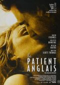 """Постер 7 из 16 из фильма """"Английский пациент"""" /The English Patient/ (1996)"""