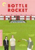 Бутылочная ракета /Bottle Rocket/ (1996)