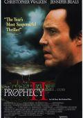 Пророчество 2